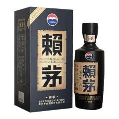 53°赖茅传承蓝单瓶装(500ml)