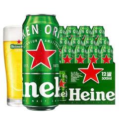 喜力罐装啤酒500mLx12听装整箱11.4度拉格啤酒28天慢酿工艺雪花啤酒出品