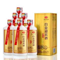 53°贵州茅台集团 白金迎宾酒尚酱 酱香型白酒 整箱500ml(6瓶装)