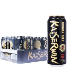 德国凯撒啤酒原装进口整箱精酿黑啤500ml*24听装外国罐装小麦啤酒