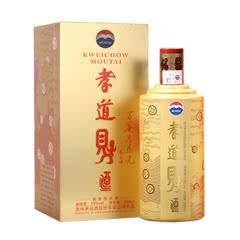 【东晟之美】53° 贵州茅台酒股份公司出品 孝道财酒  500ml(2017年)
