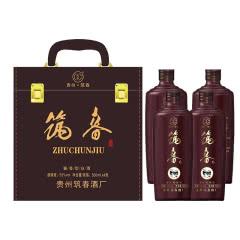 53度 筑春 贵州老三春 铁盖 熊猫 酱香型白酒 单瓶500ml 礼盒装1*4
