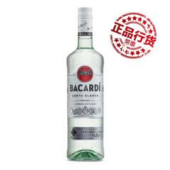 40°波多黎各(BACARDI RUM)百加得超级白朗姆酒进口洋酒750ml
