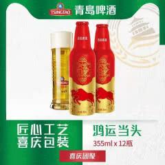 青岛啤酒11度355*12鸿运当头铝瓶箱啤