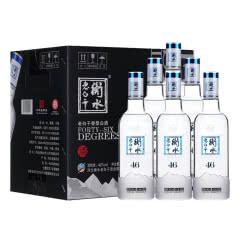 46°衡水老白干 冰川白酒 老白干香型 500ml*6瓶整箱装