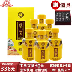 永丰牌北京二锅头(中国印)42度清香型白酒500ml*6瓶黄箱(现货速发)