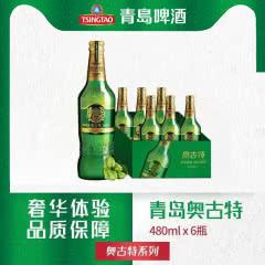 青岛啤酒(TsingTao) 奥古特啤酒12度480ml*6瓶整箱