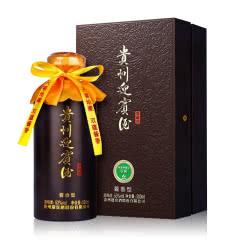 53°贵州迎宾酒鉴藏30酱香型白酒 纯粮植物埋藏法酿造 (单瓶装500ml*1瓶)
