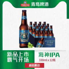 青岛啤酒IPA印度淡色艾尔啤酒14度精酿箱啤 330ml*12(海神版)