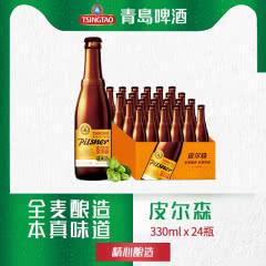 青岛啤酒(Tsingtao)皮尔森330ml*24瓶 整箱装