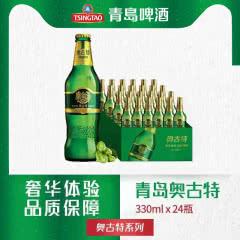 青岛啤酒(Tsingtao)奥古特12度330ml*24瓶箱啤 整箱装