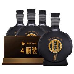 53°贵州 茅台集团 习酒  窖藏1988(雅致版)酱香型白酒 579ml*4瓶