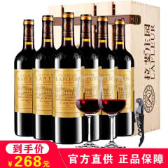 法国进口拉斐庄园传世2009干红葡萄酒750ml*6瓶整箱木箱装