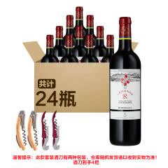 法国传奇源自拉菲罗斯柴尔德经典玫瑰红葡萄酒750ml*24+酒刀*4