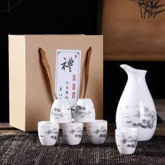 【包邮】白酒酒具九件套装 企鹅烧酒壶酒杯 陶瓷分酒器醒酒器