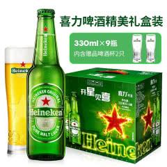 喜力啤酒礼盒11.4度330ml*9瓶礼盒装内含2个喜力啤酒杯雪花啤酒出品