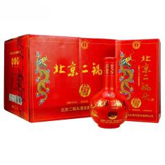 42°北京二锅头 永丰龙印 红龙 清香型纯粮白酒500ml*6整箱装