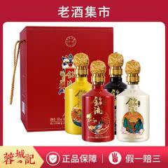金六福 500ml*4瓶整箱 50度浓香型白酒 铭流礼盒装