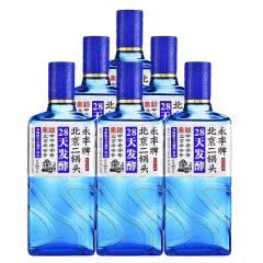 42°永丰牌 北京二锅头28天发酵蓝瓶 清香型白酒整箱装 500ml*6
