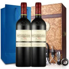 拉菲原装进口红酒 巴斯克十世干红葡萄酒双支礼盒750ml(2瓶装)