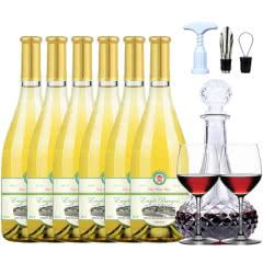 法国进口干白雷司令正品干白葡萄酒750ml送醒酒器酒具套装 整箱750ml*6瓶