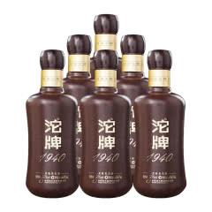 沱牌酒沱牌1940浓香型白酒50度480ml*6瓶整箱