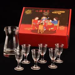 白酒酒具一口杯分酒器套装7件套 礼盒装