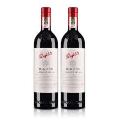 澳大利亚澳洲奔富Bin389赤霞珠西拉红葡萄酒750ml(2瓶装)