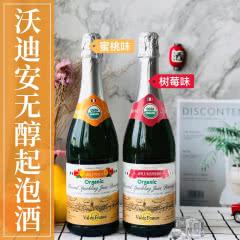 沃迪安无醇无酒精起泡酒法国原瓶进口苹果汁甜型含气果酒750ml*2瓶装 树莓+蜜桃