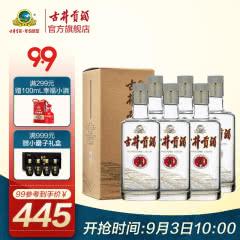 【酒厂直营,顺丰包邮】古井贡酒30窖龄50度500ml*6瓶箱装白酒
