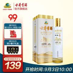 【酒厂直营】古井贡酒 米兰世博纪念酒和和 55度750ml 单瓶浓香型