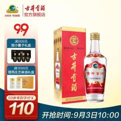 古井贡酒第六代 50度500ml*1瓶 纯粮食酒水白酒