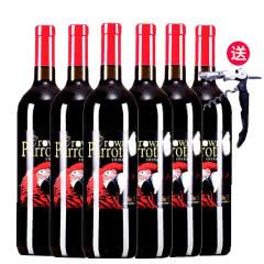 澳洲原瓶进口皇冠鹦鹉.红金刚西拉干红葡萄酒送海马刀750ML*6