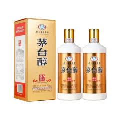 贵州茅台集团53度柔和酱香型粮食白酒茅台醇 百年盛世500ml*2瓶礼盒装