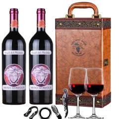 意大利詹妮范思哲原瓶进口干红酒葡萄酒750ml*2瓶礼盒装