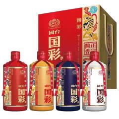 53°国台国彩酒四彩酱香型白酒高度白酒礼盒(4瓶装)500ml