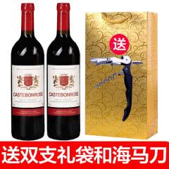 歌思美露维克多半甜型红葡萄酒送礼袋海马刀750ml*2