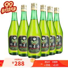 45度山西杏花村汾酒 竹叶青酒玻璃瓶475mL*6瓶装