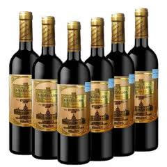 法国原瓶进口红酒AOP级 14度卡斯戴乐圣柏罗卡斯特罗干红葡萄酒750ml*6