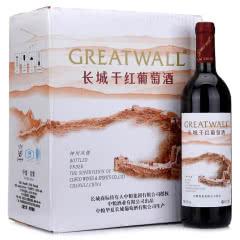 长城红酒 华夏葡园神州风情干红葡萄酒 整箱装 750mlX6瓶