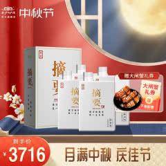 53度 贵州金沙回沙酒 摘要酒(珍品版)酱香型白酒 500ml*4整箱