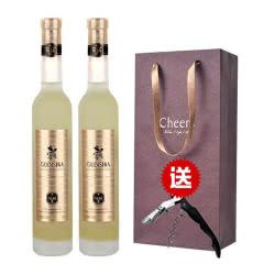 加拿大原瓶进口冰酒 古蒂斯卡晚收冰白 冰红女士甜葡萄酒礼袋装375ml*2