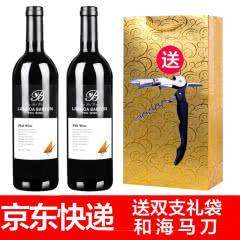 法国朗格巴顿菲尔赤霞珠干红葡萄酒送礼袋海马刀750ml*2