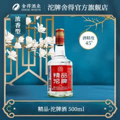 【9.9元秒杀】沱牌舍得 沱牌 45度 精品·沱牌酒 浓香型白酒 500ml
