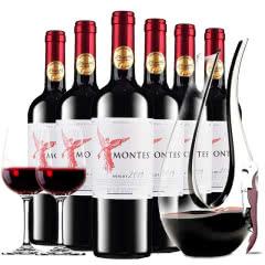 蒙特斯红酒 montes天使系列干红葡萄酒 智利原瓶原装进口 天使珍藏梅洛整箱装