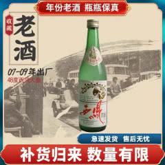 【老酒特卖】48°西凤大曲500ml(2005年—2007年)收藏老酒