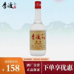 52°李渡酒珍藏壹号 500ml 浓特兼香型 瓶装酒 白酒 送礼
