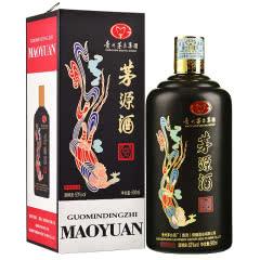 (买一送一)53°茅台集团茅源酒(黑色)酱香型白酒500ml